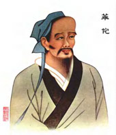 Hua Tou, revered Chinese doctor